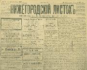 Воскресный рассказ: Максим Горький. Изображение № 1.