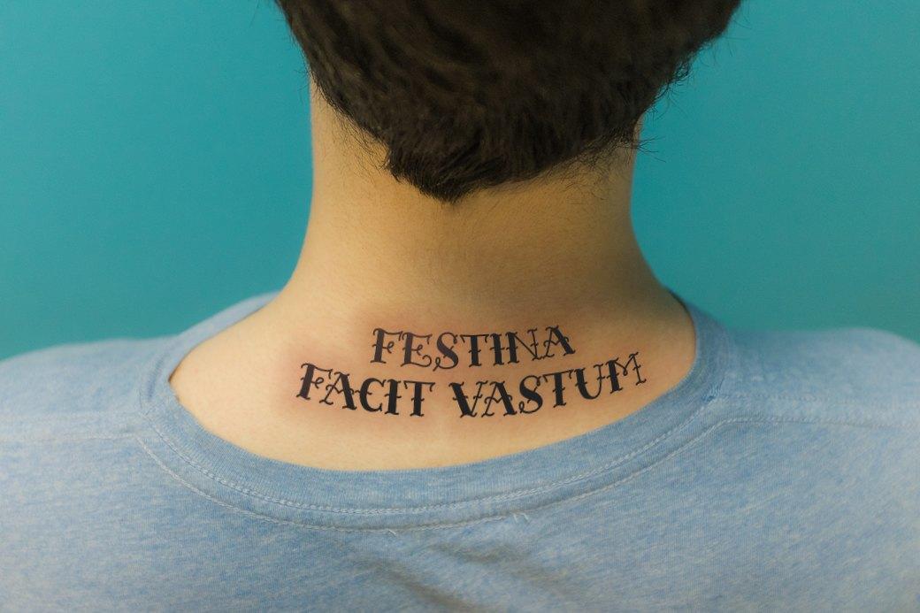 Русские пословицы в качестве татуировок на латыни. Изображение № 4.