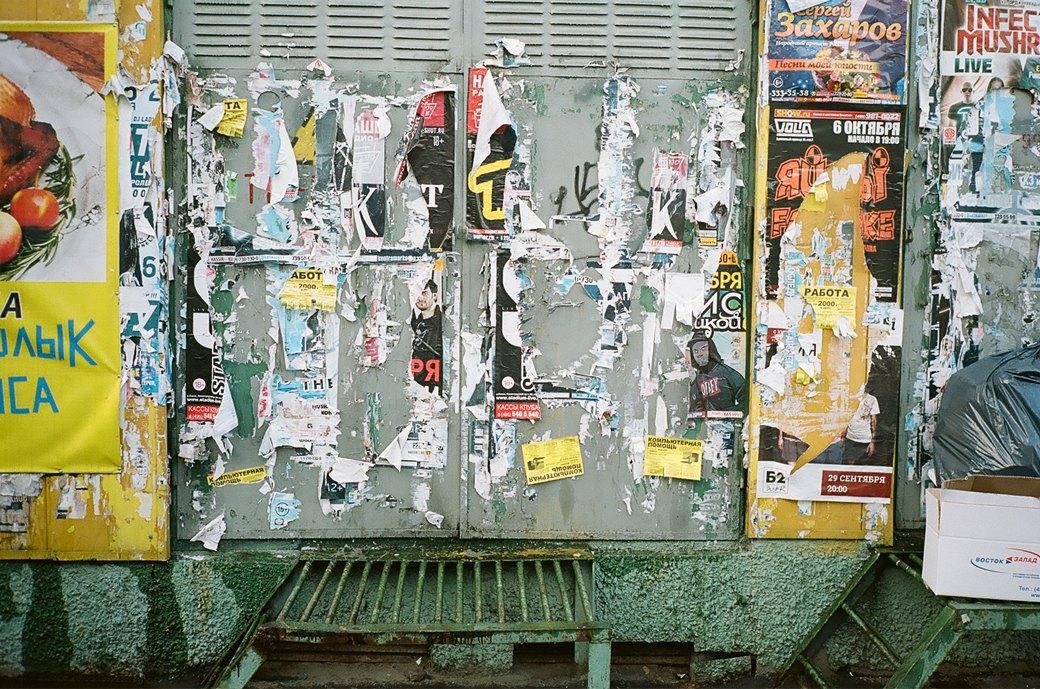Эксперимент FURFUR: Снимки улиц Москвы как способ разнообразить мужской гардероб. Изображение № 12.