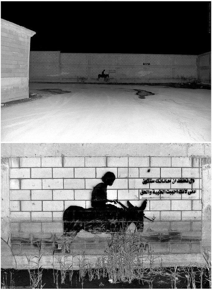 Saudi street art: Tumblr-блог об уличном искусстве Саудовской Аравии. Изображение № 9.
