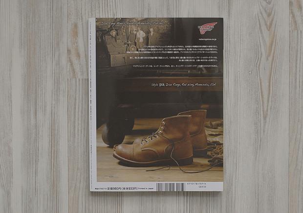 Японские журналы: Фетишистская журналистика Free & Easy, Lightning, Huge и других изданий. Изображение № 21.