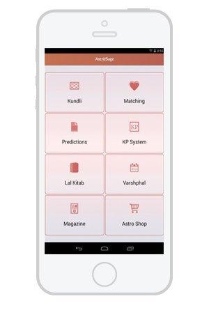 Скачай и сохрани: 10 религиозных приложений для смартфона. Изображение № 11.