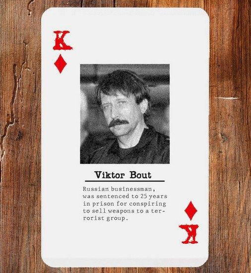 Агентам ФБР выдадут колоды карт с главарями «русской мафии». Изображение № 8.