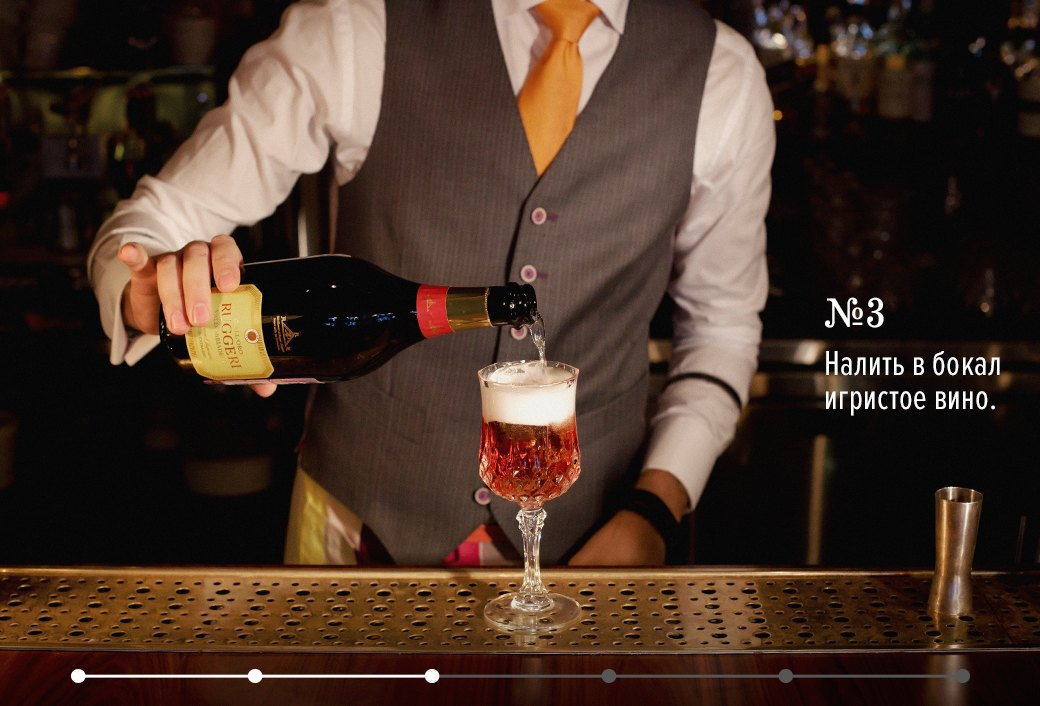 Как приготовить Negroni: 3 рецепта классического коктейля. Изображение № 11.