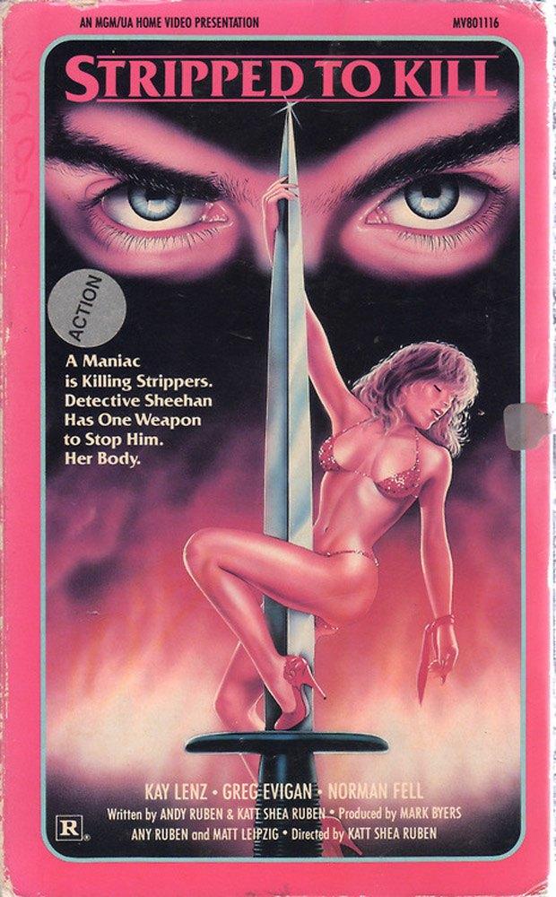 VHS Cover Junkie: Tumblr-блог коллекционера обложек видеокассет . Изображение № 56.