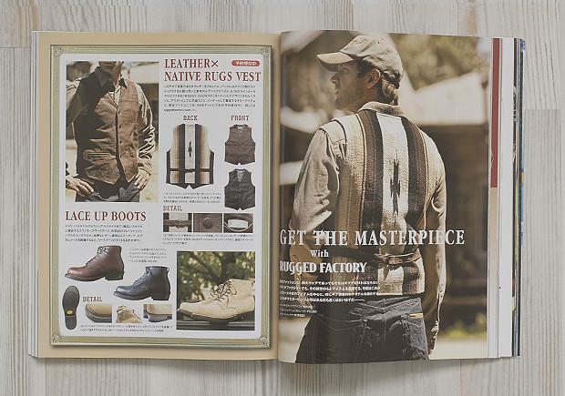Японские журналы: Фетишистская журналистика Free & Easy, Lightning, Huge и других изданий. Изображение № 10.