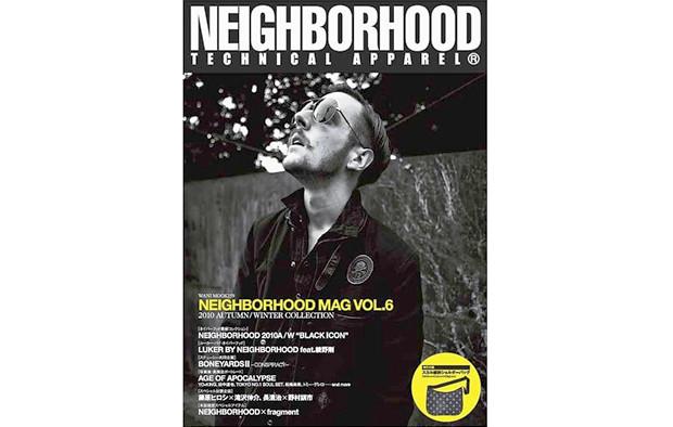 Обложка журнала Neighborhood. Изображение № 69.