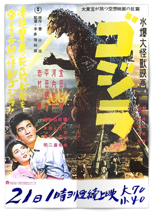 Восток — Запад: Американские ремейки азиатских фильмов. Изображение № 3.