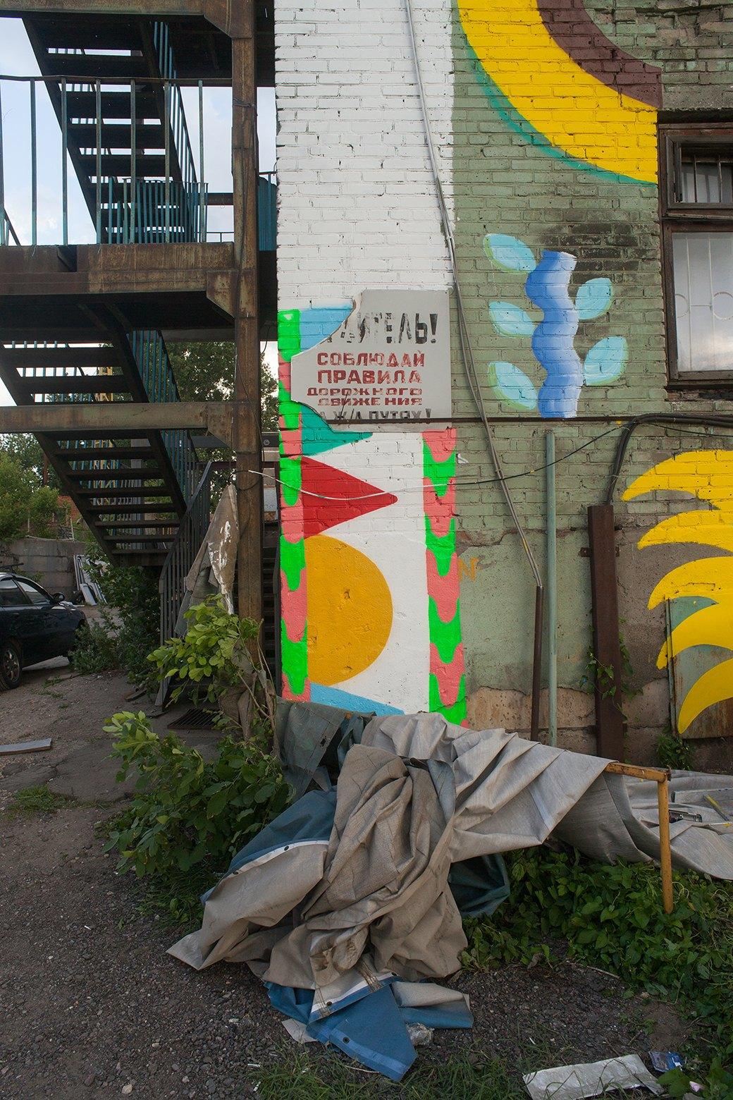 Outline: Как выглядят декорации самого масштабного рейва в городе. Изображение № 3.