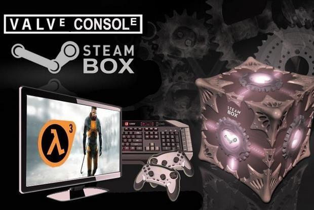 Компания Valve разрабатывает собственную игровую консоль. Изображение № 1.