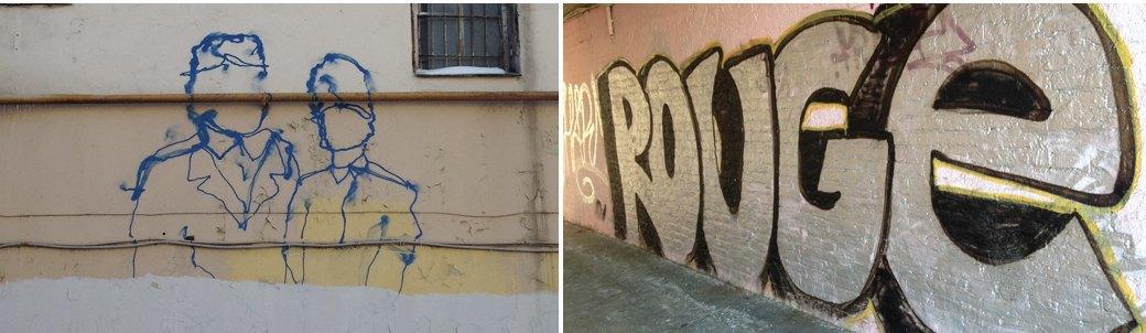 Стена славы: Граффити-карта Москвы. Изображение № 19.