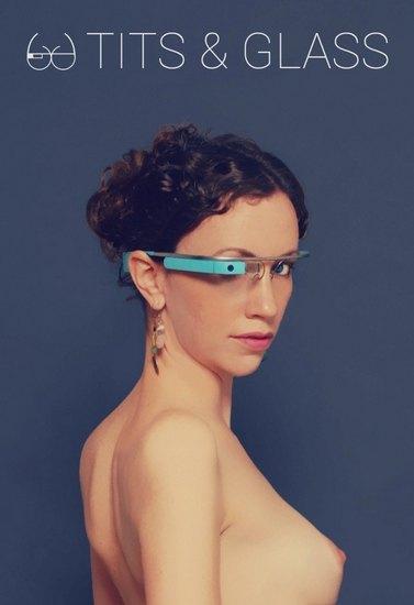 Google запретили показывать порно в своих очках Glass. Изображение № 1.