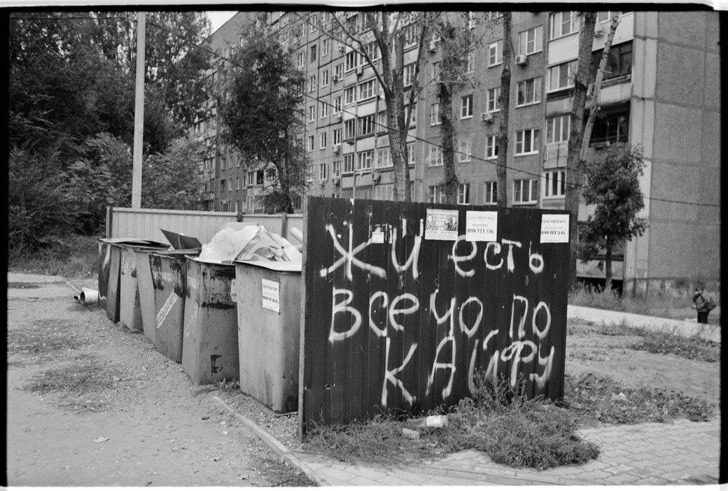 Лишние люди и сакральная Русь в фотографиях Барабаки. Изображение № 20.