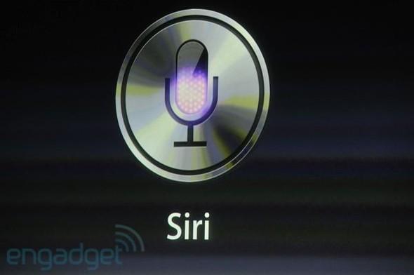 Прямая трансляция презентации нового iPhone. Изображение № 8.