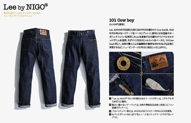 Ниго и марка Lee выпустили капсульную коллекцию . Изображение № 5.