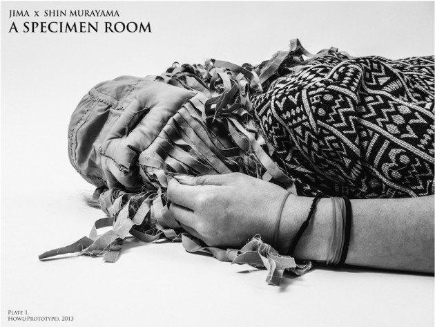 Марка Nepenthes опубликовала лукбук коллекции. Изображение № 1.
