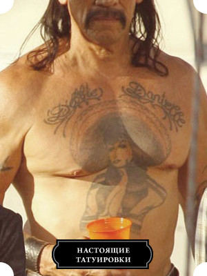 Изображение 8. Знаковое кино: 10 татуированных киногероев.. Изображение №4.