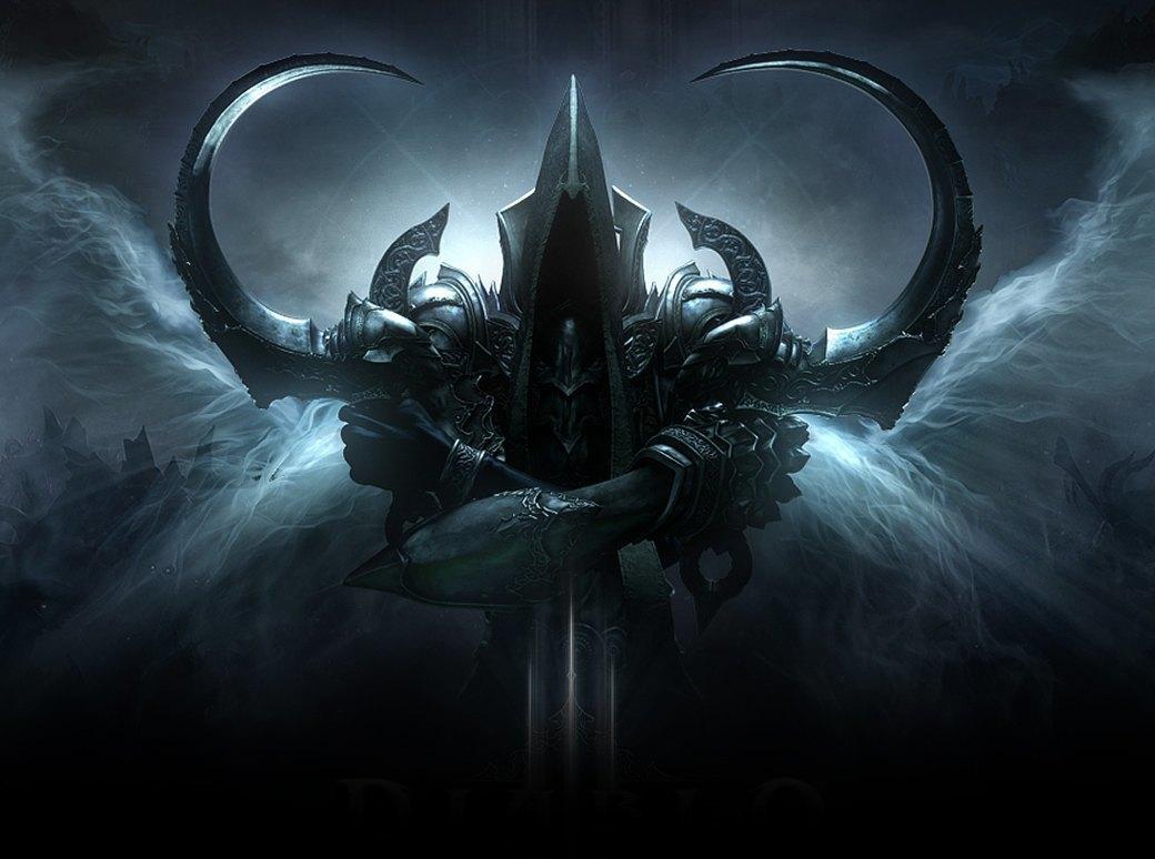 Потрачено: Трансляция прохождения Diablo III: Reaper of Souls. Изображение № 1.
