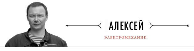 Рабочие ботинки: В чем трудятся московские сварщики, строители и маляры. Изображение № 1.