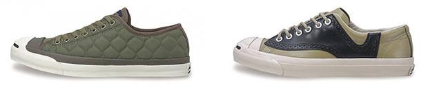 Как Converse осаждают обувной рынок новыми коллекциями и что из этого получается. Изображение № 5.