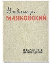 Книжная полка: Любимые книги героев журнала FURFUR. Изображение № 3.