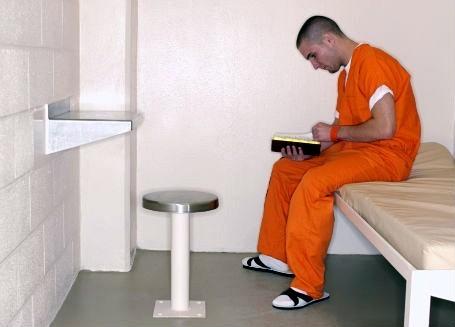 В Бразилии заключенные смогут сократить срок за счет чтения. Изображение № 1.