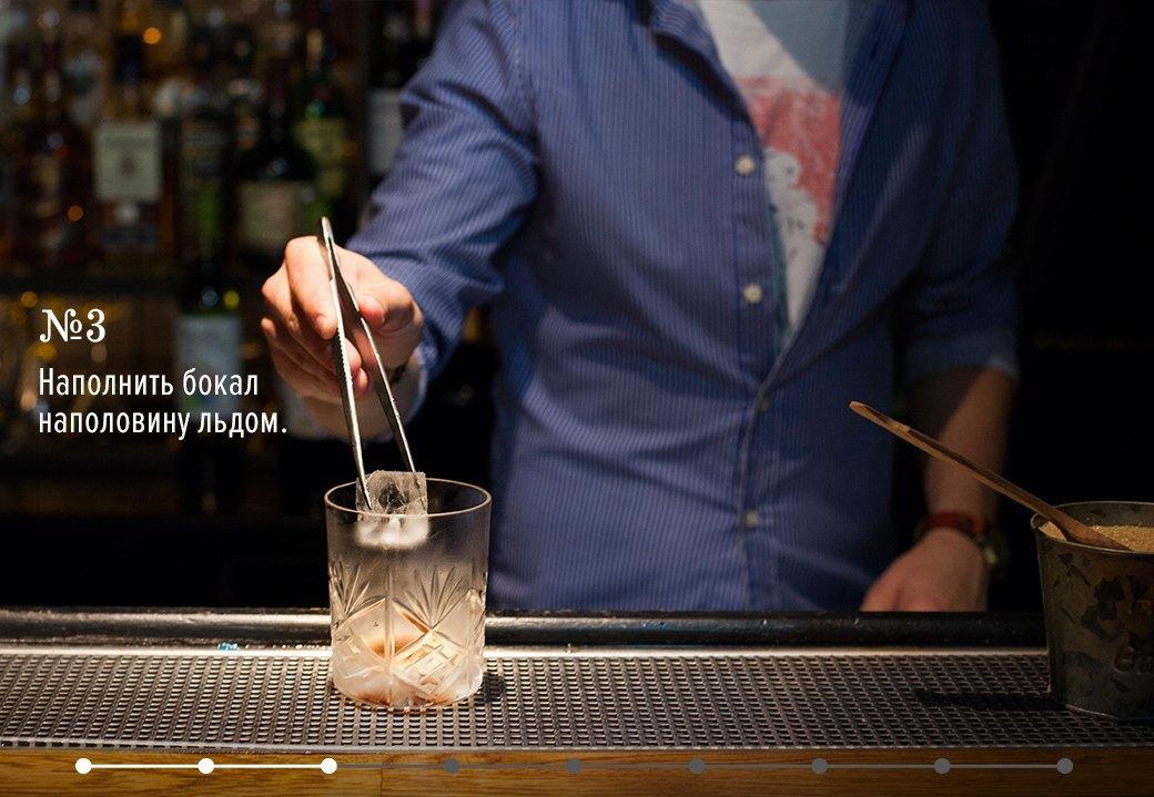Как приготовить Old Fashioned: 3 рецепта американского коктейля. Изображение № 13.