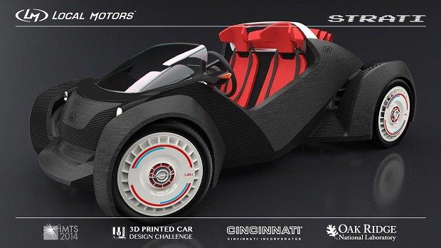 В Чикаго создают машину, полностью напечатанную на 3D-принтере. Изображение № 1.