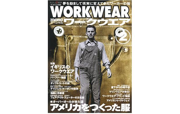 Обложка журнала Mono Workwear. Изображение № 62.