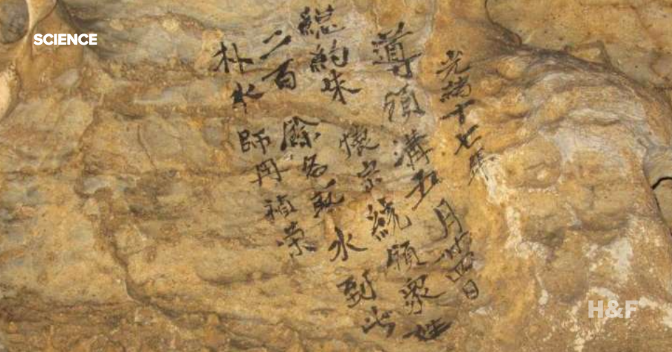 500-year-old Chinese cave writings reveal effects of climate change