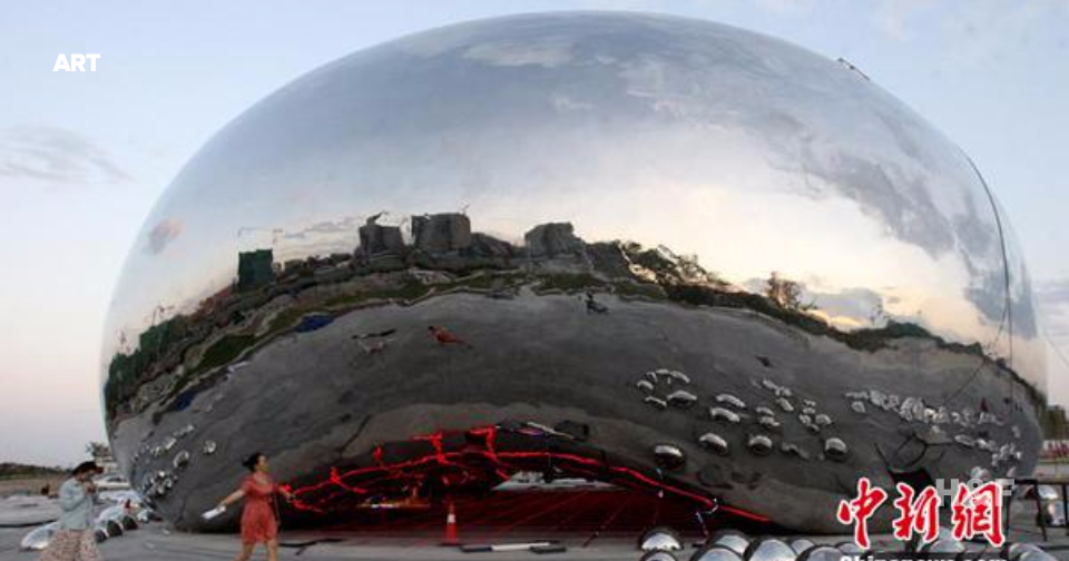 Replica of Chicago's 'Bean' in Chinese parking lot is not a replica, says Chinese media