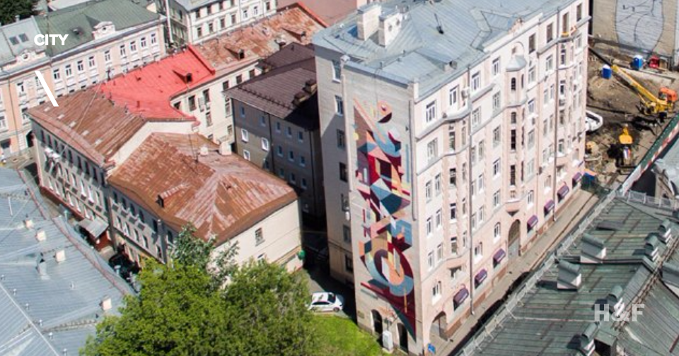 Check out these bird's-eye views of Moscow's street art