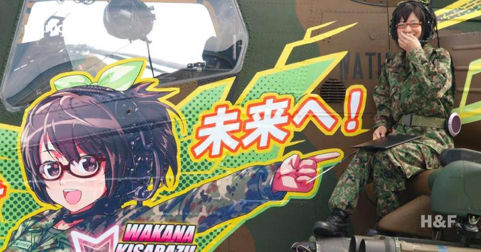 Japan militarizes cute