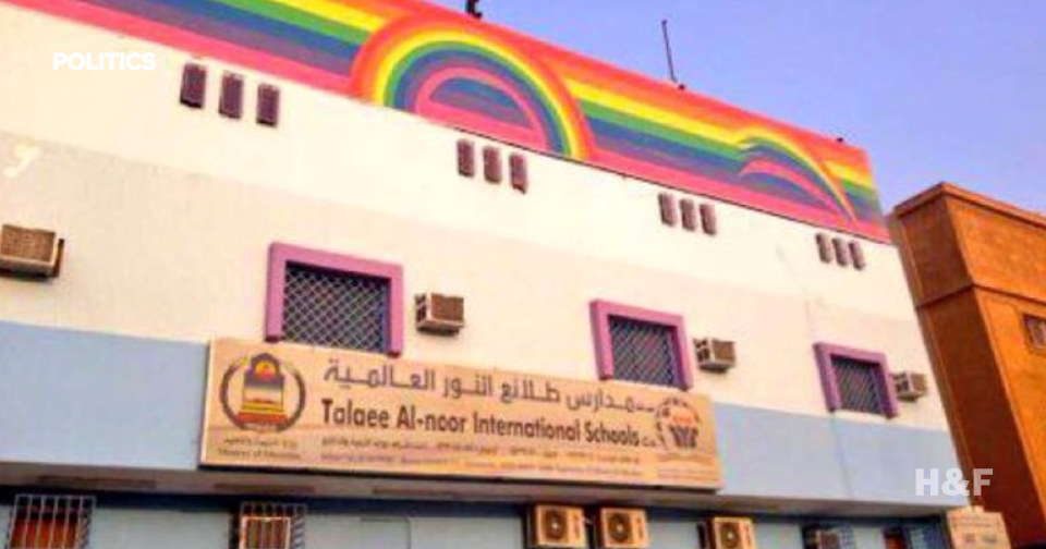 Saudi school faces $25k fine for rainbows on exterior