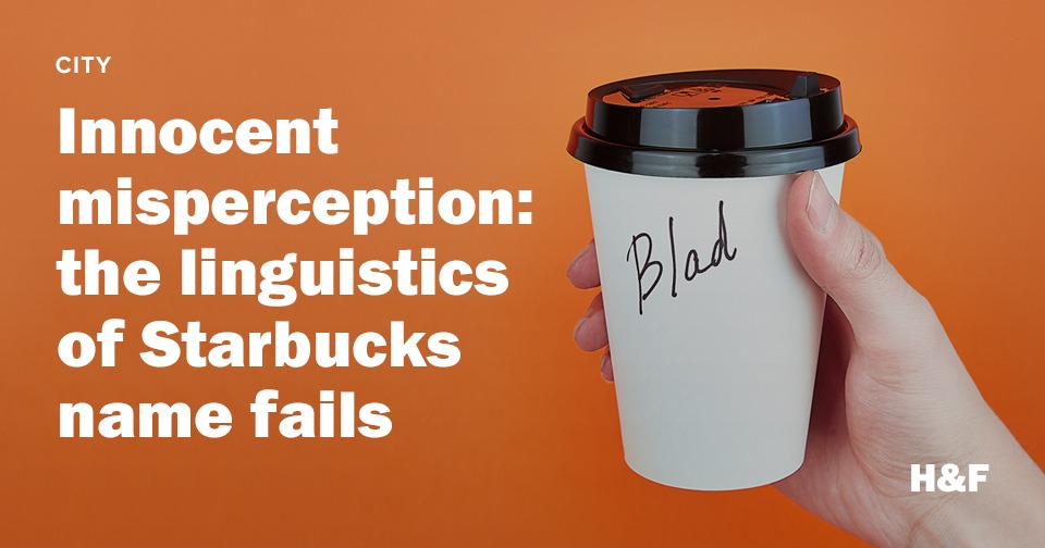 Innocent misperception: the linguistics of Starbucks name fails