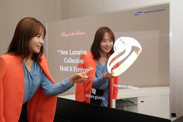 Samsung unveils mirror and transparent displays. Image 1.