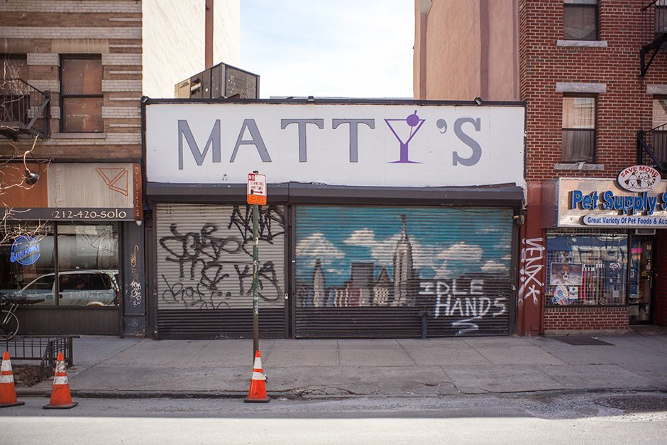 25 Avenue B 1997 Save The Robots →2015 Matty's . Image 9.