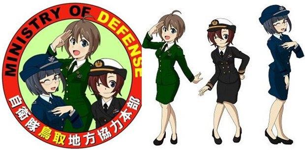 JSDF bases have moe/bishoujo characters. Image: Crunchyroll. Image 2.