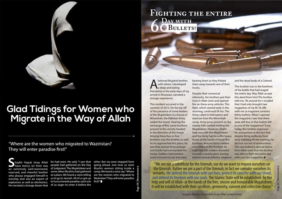 Inside the jihadi lifestyle magazine wars. Image 4.