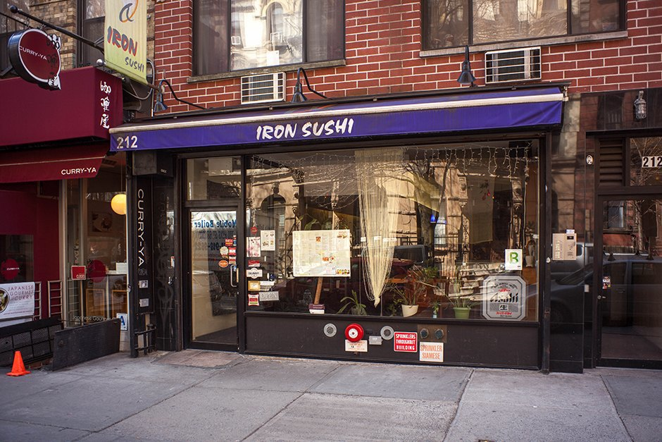 212 East 10th Street 1997 Tenth Street Lounge →2015 Iron Sushi. Image 7.