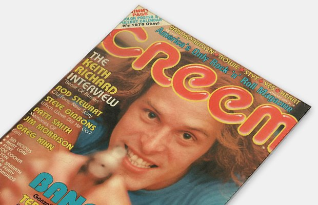 Did the internet kill rock gods? Mourning the immortal pages of my 1979 Creem Magazine. Image 1.