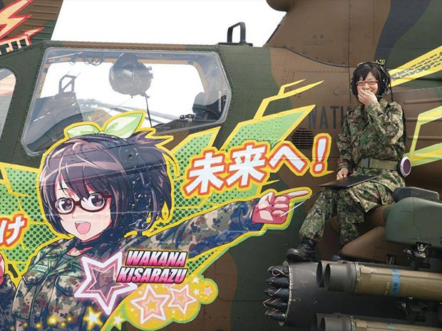 A japanese air force pilot and her manga portrait decal. Image: Reddit. Image 1.
