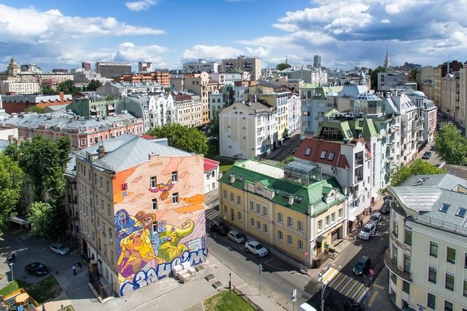 Check out these bird's-eye views of Moscow's street art. Image 3.