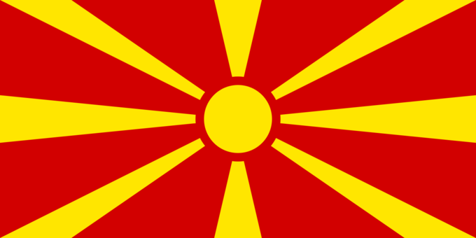 Macedonian flag. Image: Wikipedia. Image 9.