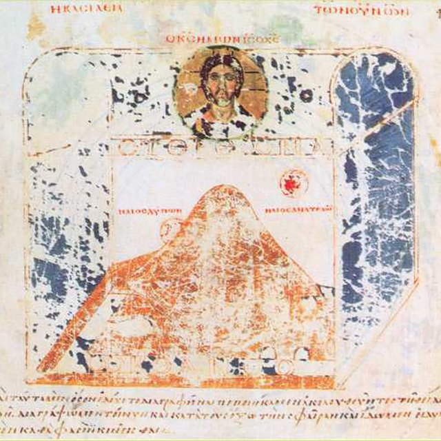 Paradise maps, monk tabloids and monsters: 1,000 years of medieval cosmography. Image 5.