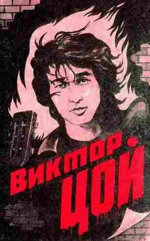 http://lamcdn.net/lookatme.ru/event-image/_8rnjADa_s8SfkPNrC-Jsg-poster.jpg