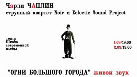 http://lamcdn.net/lookatme.ru/event-image/gXeJe48VCSIHAgxKqTF1iQ-poster.jpg