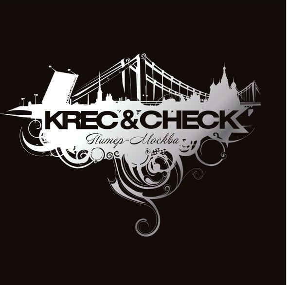 KREC - пролетарское и не только!Текст песни, перевод, слова,lyrics, скачать