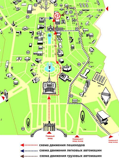 РАСПИСАНИЕ ВЫСТАВОК НА 15.11.2009 .Выставки проводятся на ВВЦ в 57 павильоне.
