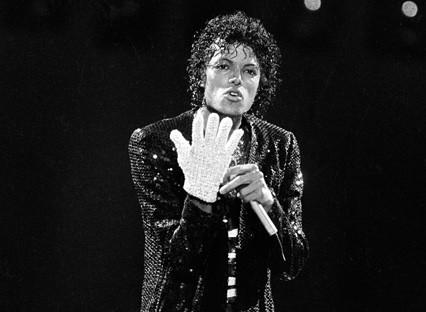 Новый альбом от Майкла Джексона